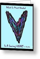 Zen Hearts In Betweens Greeting Card