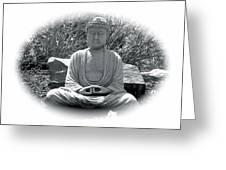 Zen Greeting Card by Michael Lucarelli