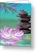 Zen Pool- Turquoise Greeting Card
