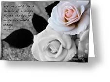 Zen Proverb 5 Greeting Card