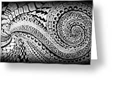 Zen Tangle 1 Greeting Card