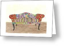 Zentangle Sofa Greeting Card