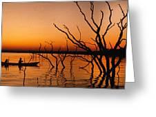 Zimbabwe Sunset Greeting Card