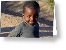 Zimbabwe Warmth Greeting Card