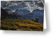 Zion-rock On Greeting Card