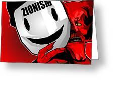 Zionism Devil Greeting Card