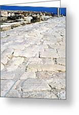Zippori Roman Capital Of The Galilee Region Greeting Card