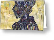 Ziva Kwaunobva Remember Where You Are From Greeting Card