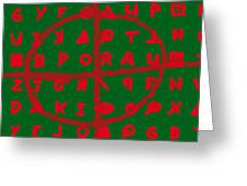 Zodiac Killer Code And Sign 20130213 Greeting Card