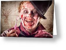 Zombie At Dentist Holding Toothbrush. Tooth Decay Greeting Card