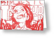 Zombie Music Greeting Card