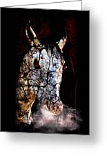 Zombified Horse Greeting Card