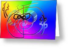 Zonar Reiki Symbol Greeting Card