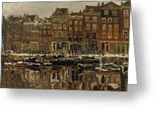 Zuidblaak Te Rotterdam Greeting Card