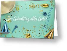Zum Geburtstag Alles Gute Party Scene Layflat Greeting Card