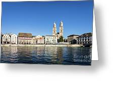 Zurich Cathedral Greeting Card