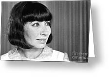 a Cuban woman Greeting Card