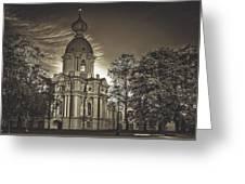 Beautiful Smolny Monastery Greeting Card
