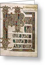 Book Of Lindisfarne Greeting Card