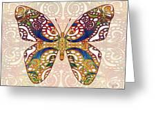 Butterfly Illustration - Transforming Rainbows  - Omaste Witkowski Greeting Card by Omaste Witkowski