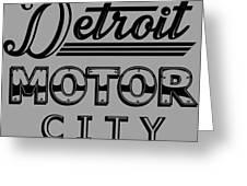 Detroit Motor City Greeting Card