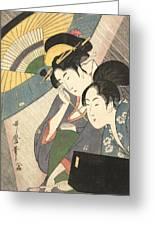 Geisha And Attendant On A Rainy Night Greeting Card