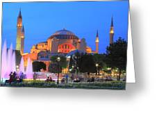 Hagia Sophia At Night Istanbul Turkey  Greeting Card