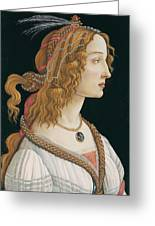 Portrait Of A Young Woman, Portrait Of Simonetta Vespucci As Nymph Greeting Card