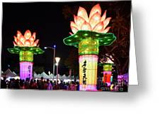 Large Lanterns In The Shape Of Lotus Flowers Greeting Card