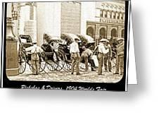 Rickshas And Drivers, 1904 Worlds Fair Greeting Card
