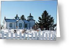 Russian Orthodox Church Ninilchik Alaska Greeting Card