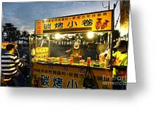 Street Vendor Cooks Grilled Squid Greeting Card