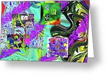 11-8-2015babcdefghijklmnopqrtuvwx Greeting Card