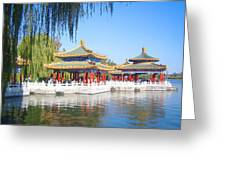 Beautiful Beihai Park, Beijing, China Photograph Greeting Card