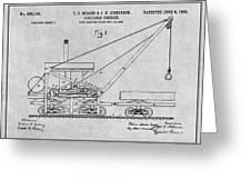 1903 Railroad Derrick Gray Patent Print Greeting Card