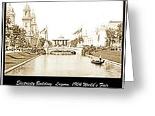 1904 World's Fair Lagoon And Electricity Building Greeting Card