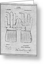 1914 Hockey Gloves Gray Patent Print Greeting Card