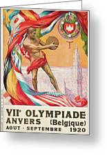 1920 Summer Olympics Vintage Poster Greeting Card