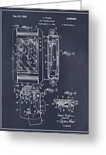 1931 Self Winding Watch Patent Print Blackboard Greeting Card