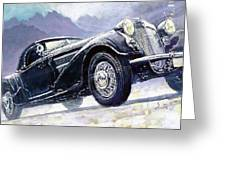 1938 Horch 855 Special Roadster Greeting Card