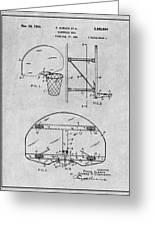 1944 Basketball Goal Gray Patent Print Greeting Card