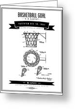 1951 Basketball Goal - Black Retro Style Greeting Card