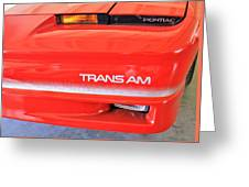 1986 Pontiac Trans Am With Front Lights And Logos Greeting Card