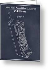 1988 Motorola Cell Phone Blackboard Patent Print Greeting Card
