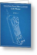 1988 Motorola Cell Phone Blueprint Patent Print Greeting Card