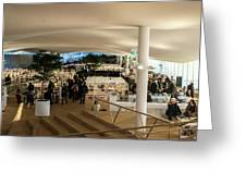 Helsinki Central Library Greeting Card