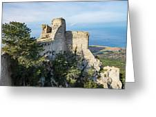 Kantara Castle, Cyprus Greeting Card