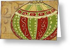 Ornament I Greeting Card