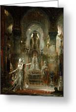 Salome Dancing Before Herod Greeting Card