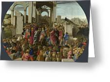 The Adoration Of The Kings  Greeting Card